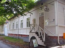 アムリー労働博物館