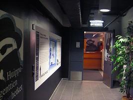 スパイ博物館