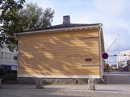 シベリウスの生家