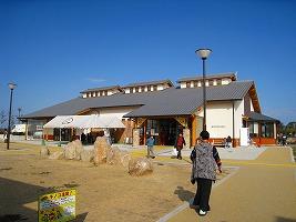 源平の里牟礼(道の駅)