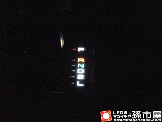 ハイエースワゴンHIACE(トヨタ) I様 装着写真