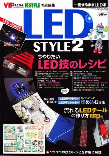 LED STYLE2 2010ǯ11���