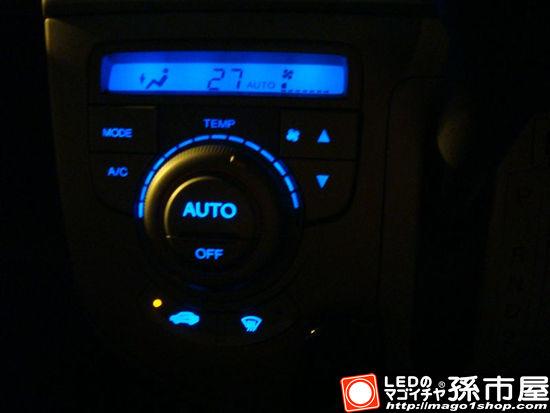 CR-Z(ホンダ) V様 装着写真