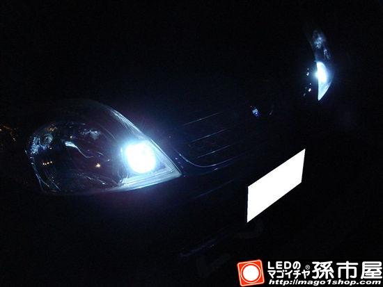カローラフィールダーCOROLLA(トヨタ) G様 装着写真