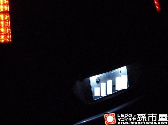 アイシスIsis(トヨタ) H様 装着写真