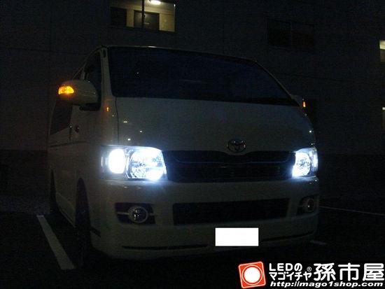 ハイエースHIACE(トヨタ) A様 装着写真