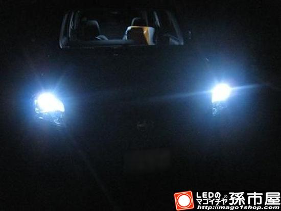 カローラルミオンCOROLLA(トヨタ) S様 装着写真