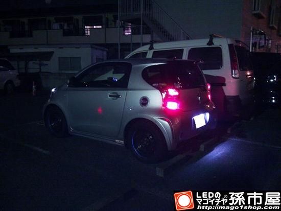 iQ(トヨタ) N様 装着写真