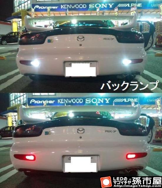 RX-7 FD3S(マツダ) K様 装着写真