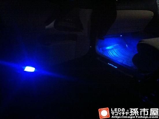 LEXUS IS250(レクサス) K様 装着写真