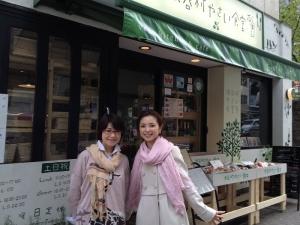 渋谷やさい村食堂