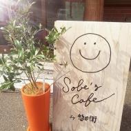 Sobes Cafe