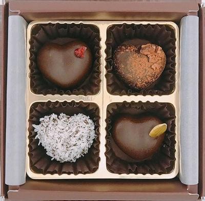 チョコレート4種アソート