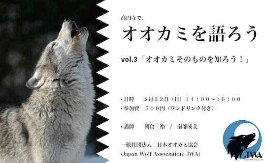 0522title copy.jpg