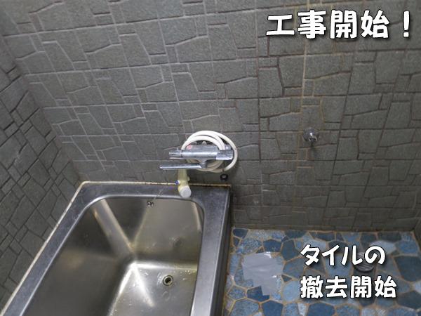 0030_3.JPG
