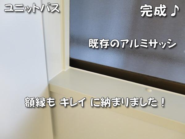 0131_1.JPG