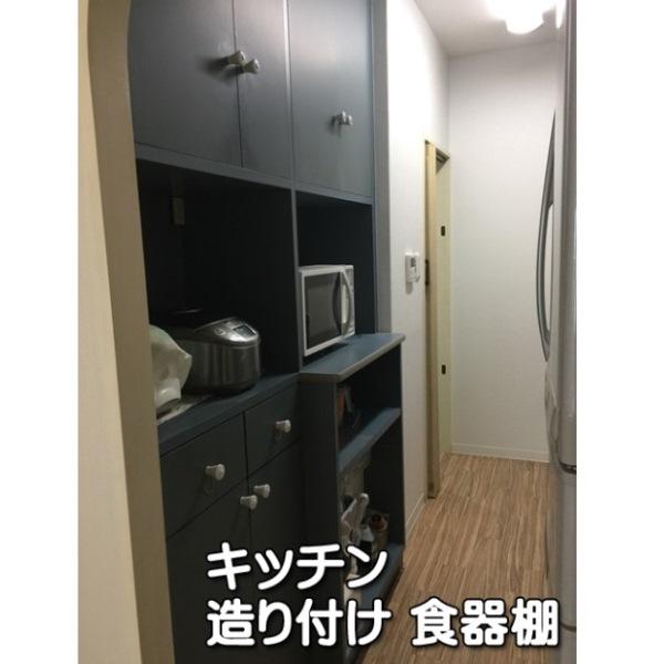 estate201706a_04.JPG