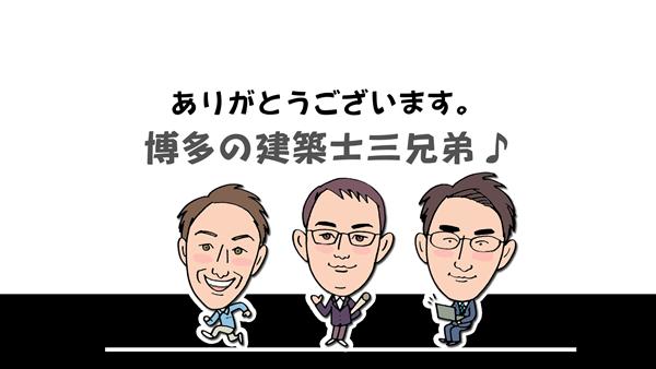 0050三兄弟_300pdi_1920_1080.png