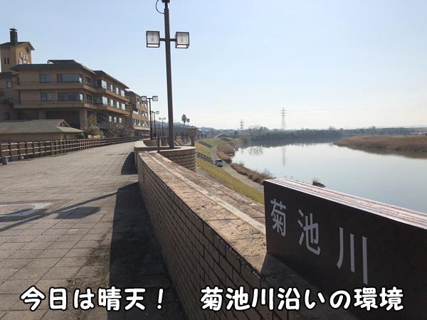 熊本県山鹿市菊池川沿い