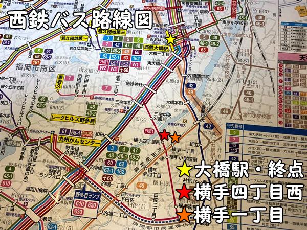 西鉄バス路線図