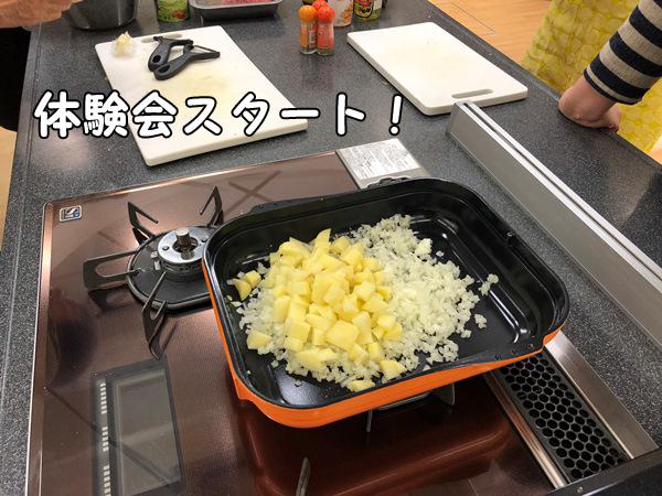 ノーリツ福岡ショールーム 体験会スタート