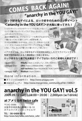 vol.5フライヤーの裏
