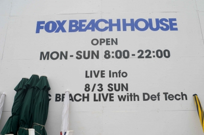 FOX BEACH HOUSE