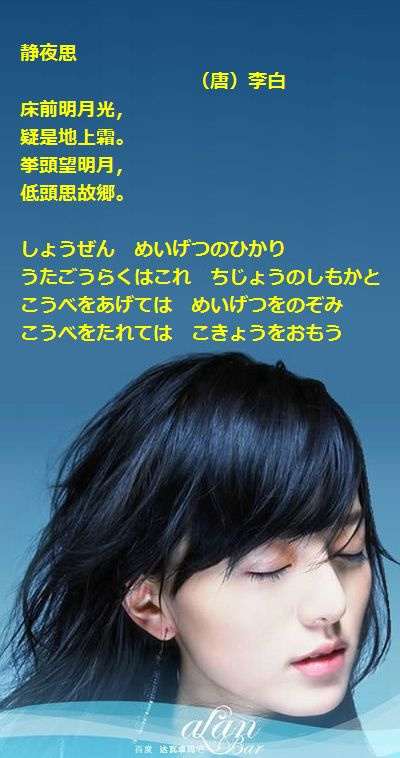 2007-11-11alan_seiyashi