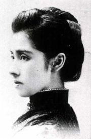 RyokoMutsu