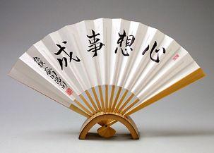 tanigawa_sensu