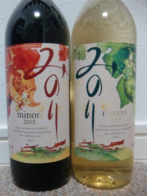 神戸ワイン