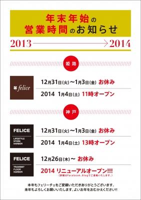 2013-14Business.jpg