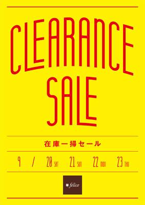 1f_clearance_A4_001-2.jpg