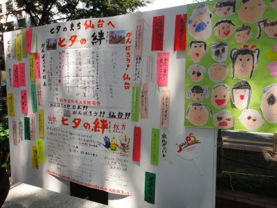 七夕 祭り 関西