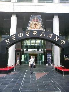 ネバーランドゲート