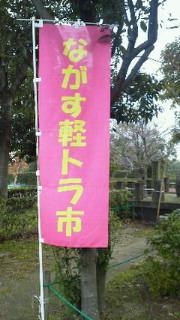 201111270905001.jpg
