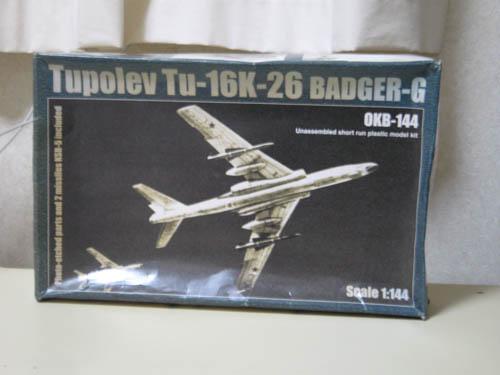 tu-16k バジャー 1/144