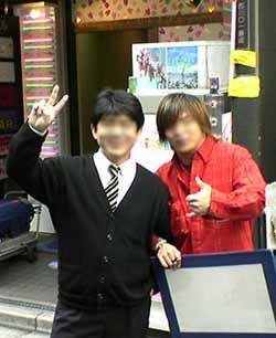 店長は宮崎哲弥でした