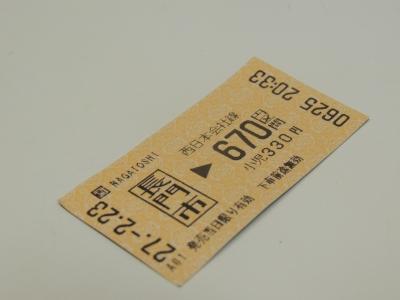 DSCN4875.JPG