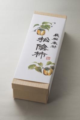 松蔭柿−外箱ーok.jpg