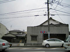 五郎丸家具店