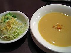 サラダバー&スープ.