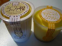 チーズスフレとカスタードプリン