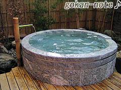 白大理石風呂