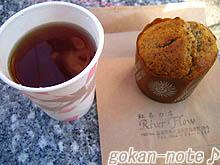 マフィンと紅茶