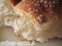 米粉パン-断面