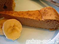 マクロビケーキ