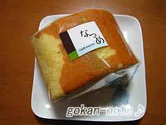 ロールケーキ-1