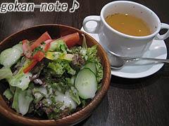 ちょっと贅沢なランチ-サラダ&スープ