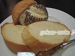 ちょっと贅沢なランチ-パン